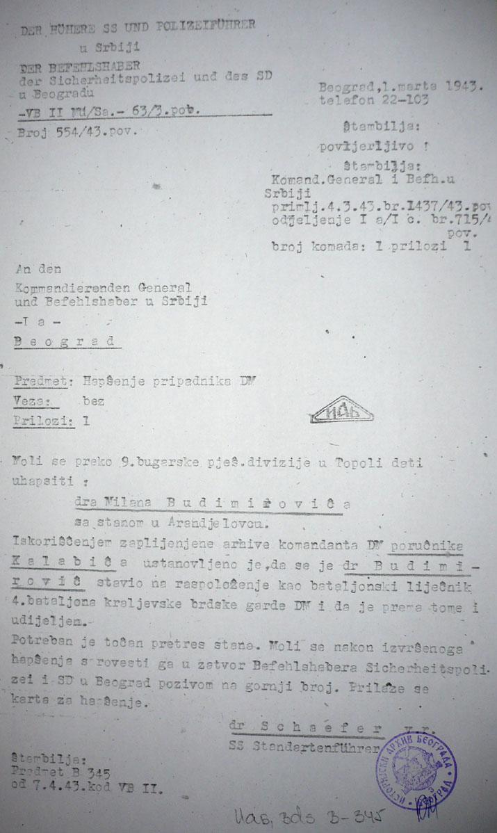 Допис Шефера Бугарима, на српском