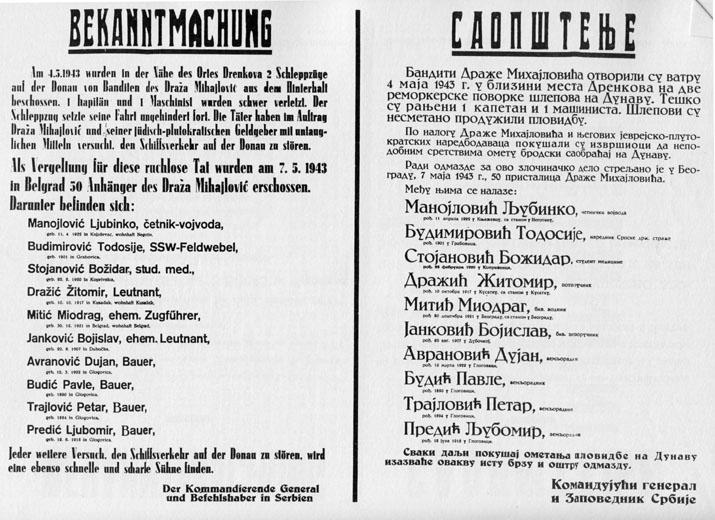 Немачко саопштење о стрељању