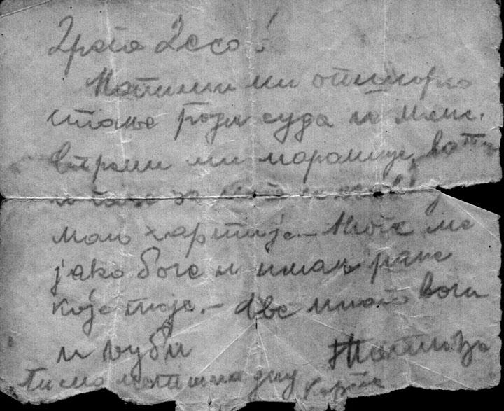Последње писмо Јосифа Сафнера