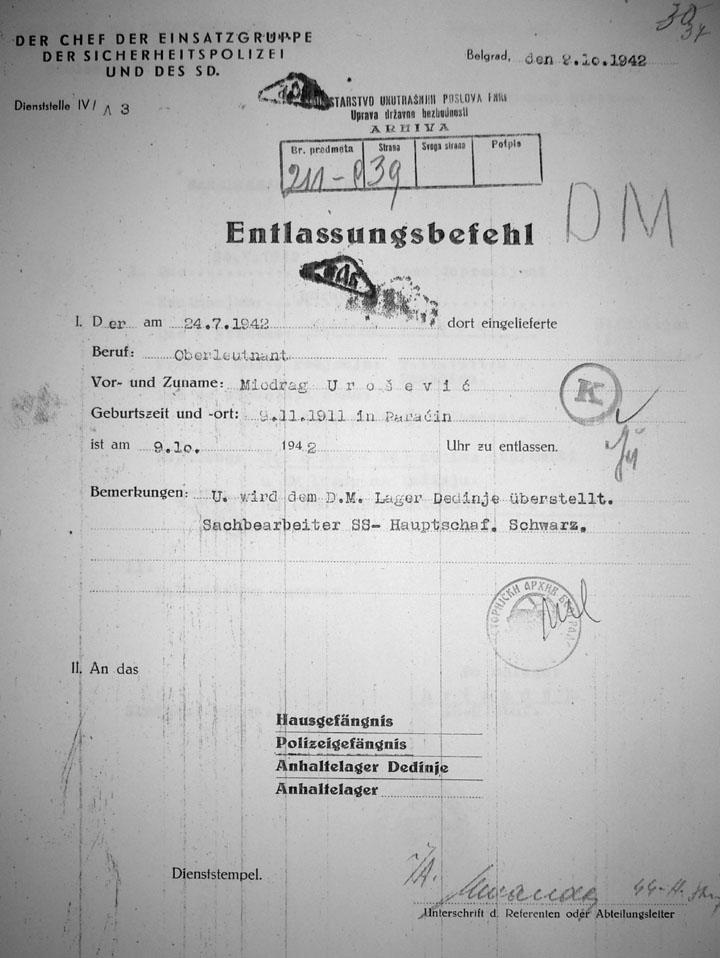 Оригинални немачки документ. Извор: Архив Града Београда