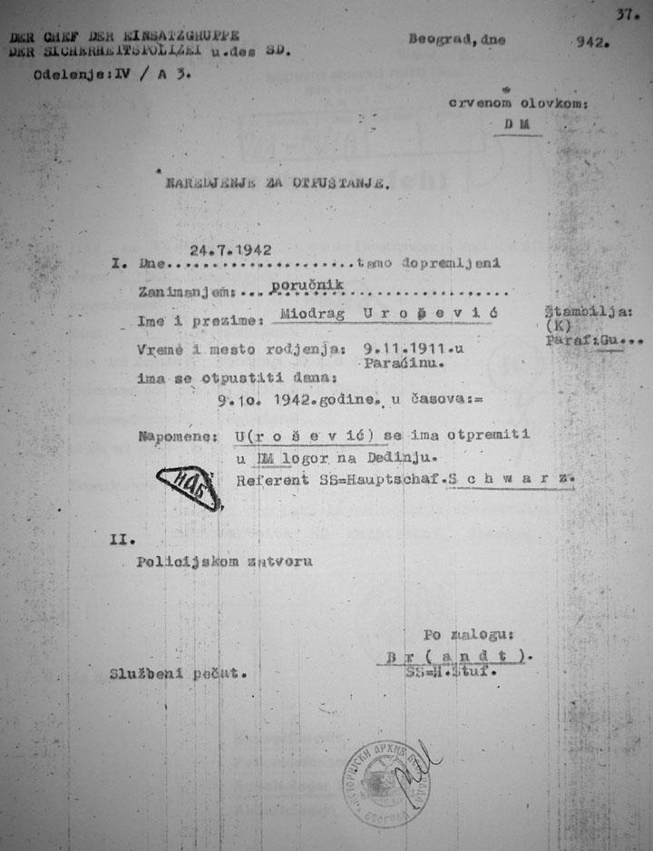 Превод немачког документа. Извор: Архив Града Београда