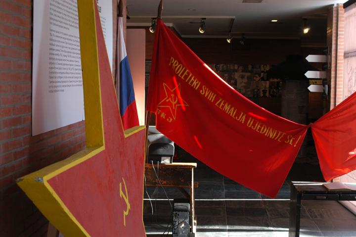 Комунистичка знамења на улазу