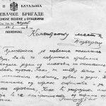 Наредба команданта 2. батаљона 1. бољевачке бригаде од 14. јануара 1944. команданту места Подгорац о правилној расподели шећера, дувана и других монополских артикала уз помоћ бонова. ''Кент ће устројити књигу која ће се контролисати од стране извршних органа'', стоји на крају наредбе