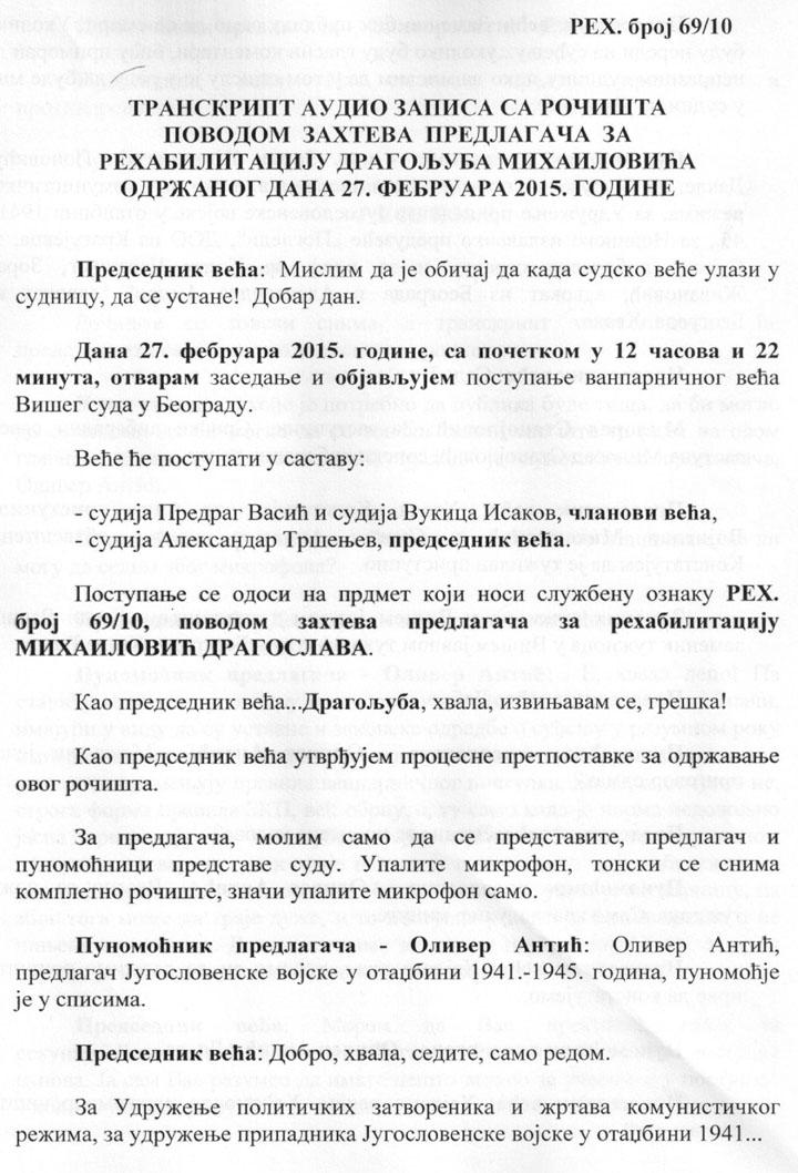 27.02.201501 - 1 net