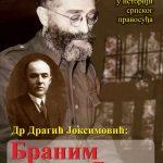 001 Korice dr Dragic Joksimovic NET