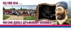 Chetnik Family Reunion Banner 2015 designed by Milan Kecman