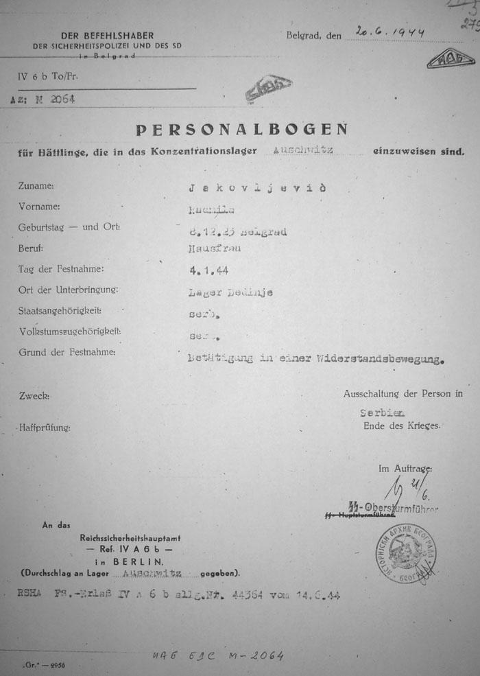 Документ о боравку Радмиле Јаковљевић у Аушвицу