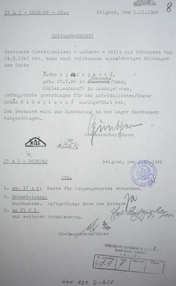 Документ о хапшењу и одвођењу у Маутхаузен Живка Млинара