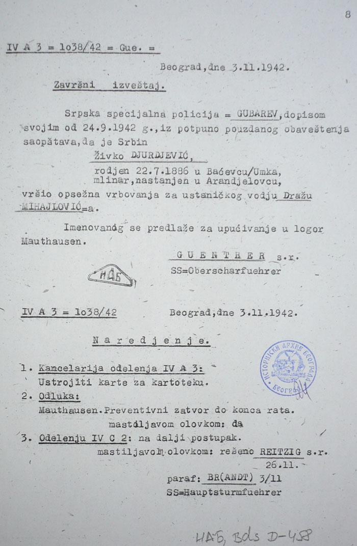 Исти документ на српском: Живко Млинар у Маутхаузену