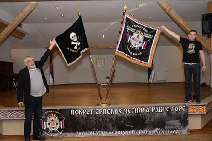 PSC zastave