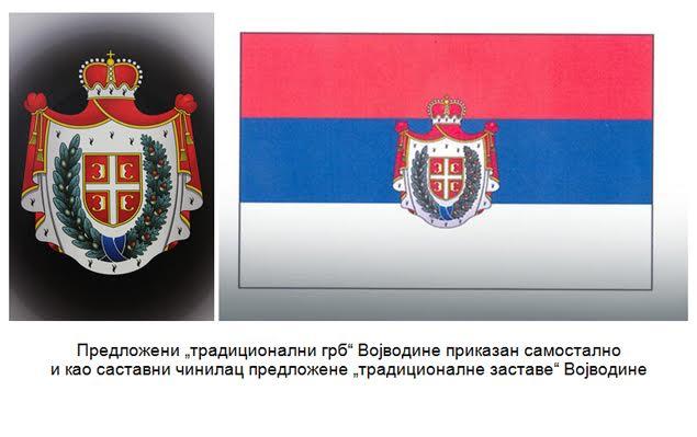 grb i zastava tradicionalni