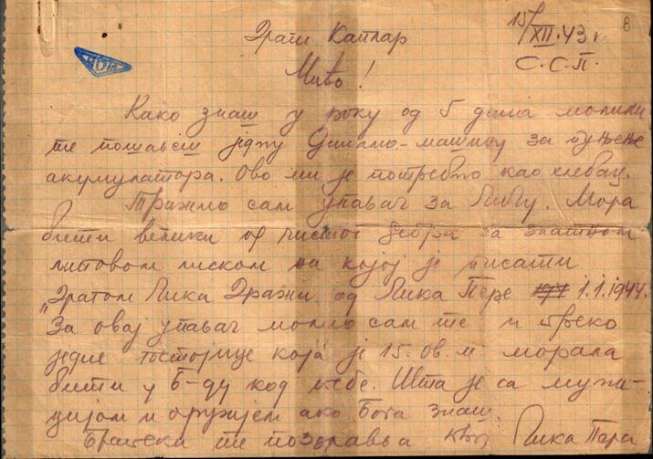 Калабићево писмо поручниику Пањевићу (''Каплар Мићи'')