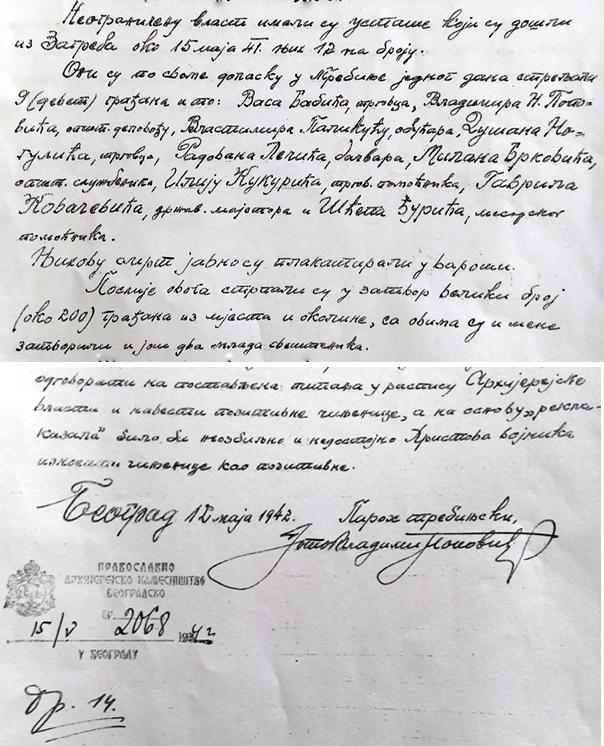 Факсимил извјештаја требињског пароха Владимира Ј. Поповића Патријаршији у којем описује усташки злочин од 1. јуна 1941. (први пут објављено)