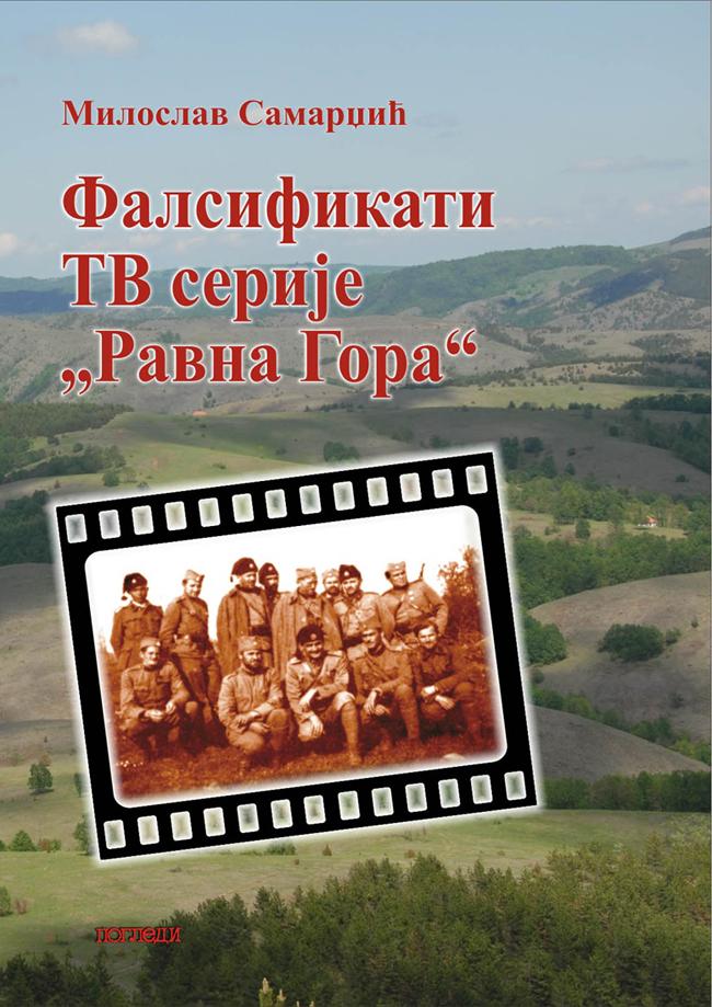 Falsifikati TV serije Ravna Gora_samo desna strana2 ( NET