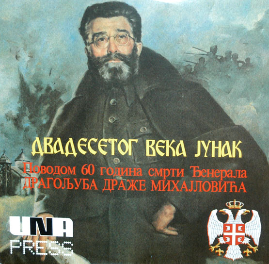 Mica Petrovic, CD NET