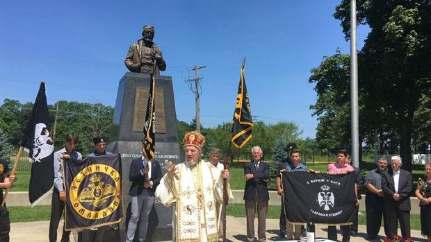 Споменик Драгољубу Михаиловићу у Либертивилу