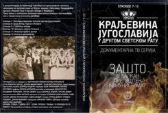 Omot 7-12 srpski, 700