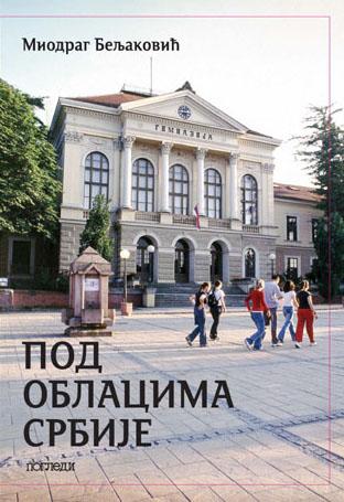 Korice pod oblacima Srbije 2 NET