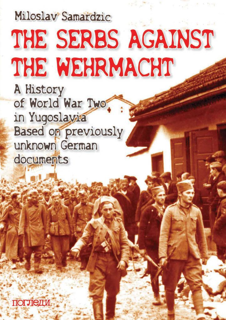 The Serbs against the Vehrmacht, cover 1