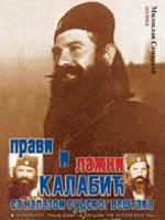 0014 Pravi-i-lazni-Kalabic1