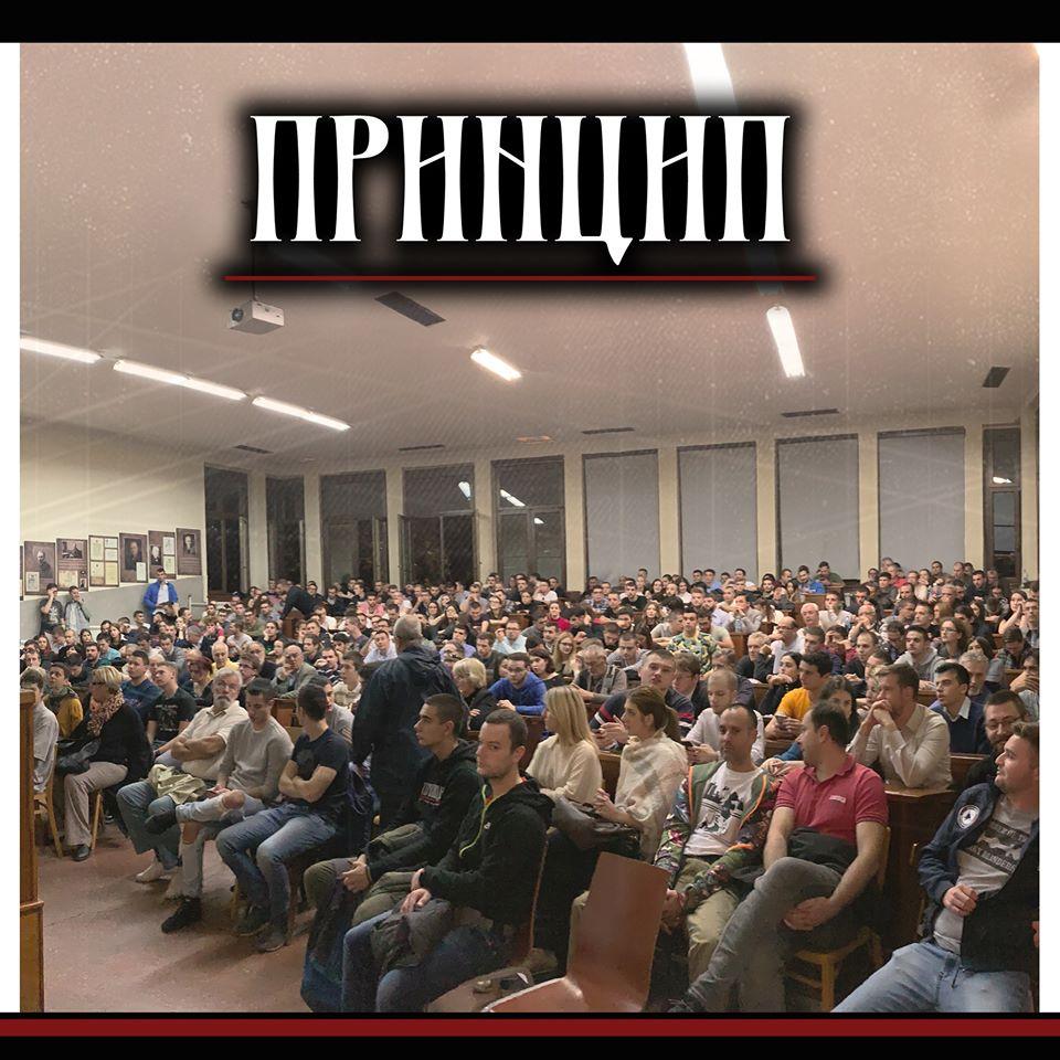 Beograd, 5.11.19, Princip brend