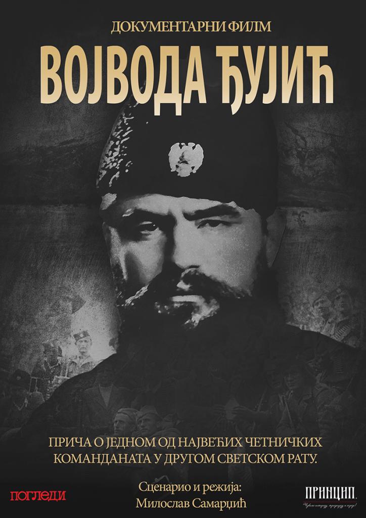 Vojvoda Djujic, plakat, final, NET