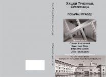 Serbian Edition -ICTY and Srebrenica -- Cover.qxd