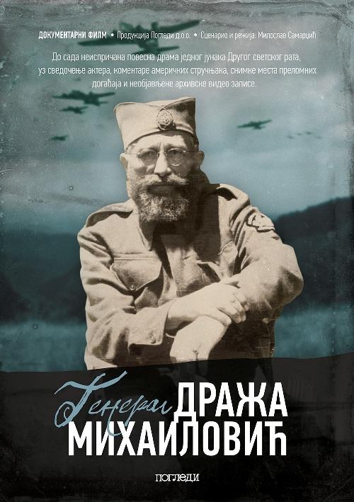 Генерал Дража Михалјовић