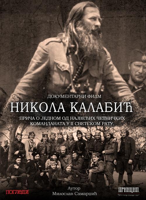 Никола Калабић прича о једном од највећих четничких комаданата у II светском рату